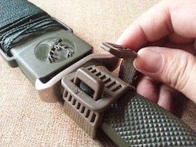 aitor sheath lock