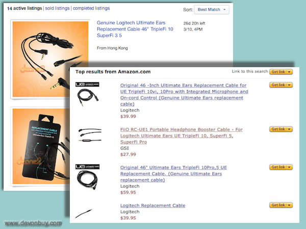 Click on this photo to go to a selection of cables on Amazon.com! A few options are also provided at the bottom of this page...